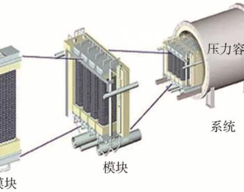 三菱电力首次向欧洲提供固体氧化物燃料电池(SOFC)