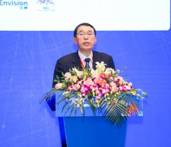 中国能源研究会史玉波:大力发展清洁低碳能源