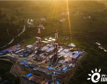 中国石化<em>涪陵页岩气田</em>日产量达2000万立方米
