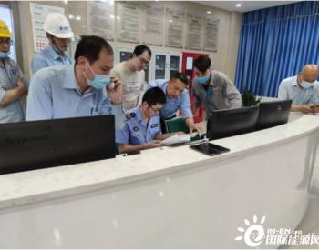 江苏常州公布垃圾焚烧发电企业污染物达标排放方案