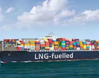 中海油与<em>沙特阿美</em>达成首单国际LNG船货交易