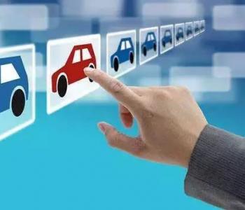新能源汽车撬动发展新动能