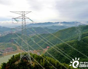 中国能建浙江院设计浙江长龙山抽水蓄能电站500千