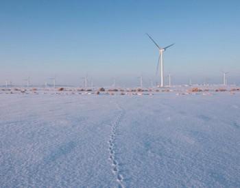 将大力度推动<em>风电规模</em>化发展,风电有望迎来发展新阶段