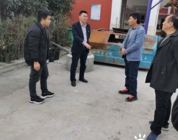 河南西峡县军马河镇:太阳能路灯让教育扶贫显温情