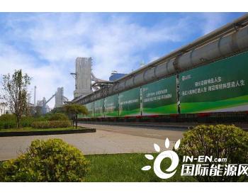 荣程集团:从<em>碳冶金</em>到氢冶金,氢能技术将助钢铁工业绿色升级
