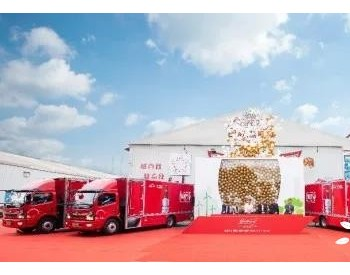 全球首次!百威啤酒在上海使用<em>氢燃料卡车</em>供货