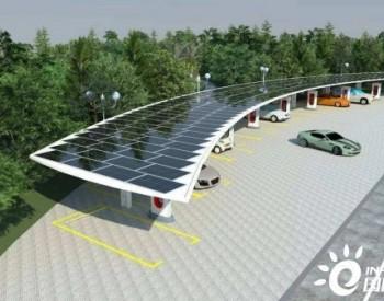 光伏纳入新能源汽车产业发展规划