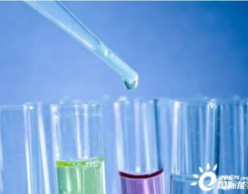 美国研究:铜纳米颗粒<em>催化剂</em>+1.2伏特电力,二氧化碳就能转换成乙醇