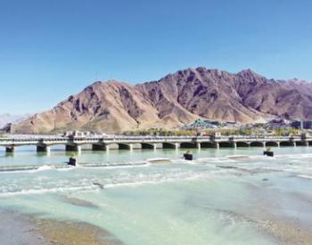 西藏自治区245条(个)河湖水质达标率100%