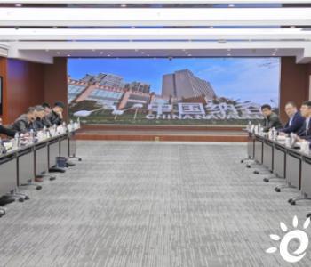 华阳新材料科技集团与华为达成合作共识