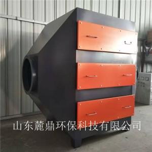 辽宁辽阳 喷漆房废气处理厂家型号全-诚信互利-经验丰富