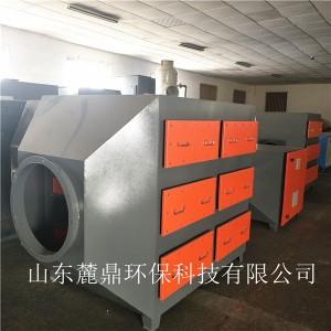 福建三明 橡胶废气吸附塔厂家直供-值得信赖-欢迎咨询