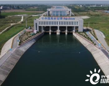 中国电建水电十五局公司承建的南水北调河南镇平二标工程项目通过完工验收