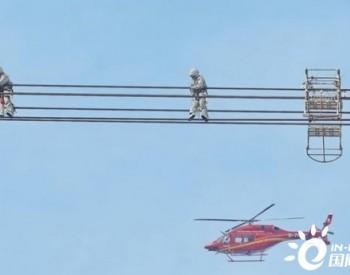 國網湖南<em>電力</em>開展首次城鎮居民區特高壓直升機帶電檢修