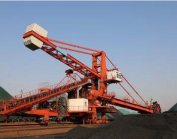 山东物商集团鲁北基地煤炭单日卸车量及月吞吐量创双高