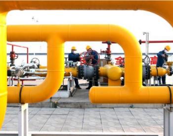 河北加快推進天然氣儲氣基礎<em>設施</em>建設 提升儲氣能力