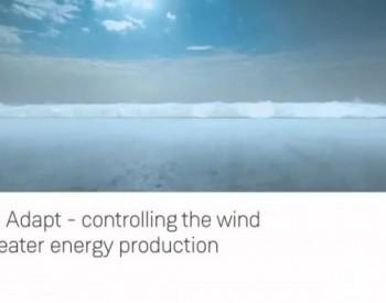 <em>西门子歌美飒</em>海上风电场尾流转向技术,解决尾流问题