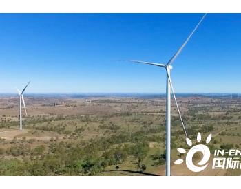 <em>澳大利亚</em>昆士兰州批准与风力发电场配套部署500MW电池储能项目规划