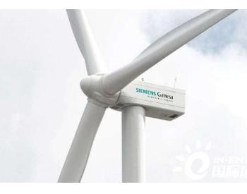 <em>西门子</em>Gamesa在丹麦启动风能氢项目