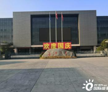 烧光51亿元,首批获新能源牌照的长江汽车将破产清算