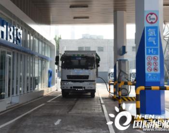 """河北唐山海港区:打造全国氢能重卡示范区 探索发展产业""""新蓝海"""""""