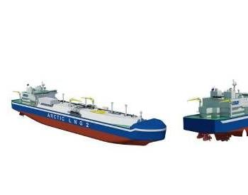 商船三井获<em>俄罗斯</em>3艘破冰型LNG船承运合同