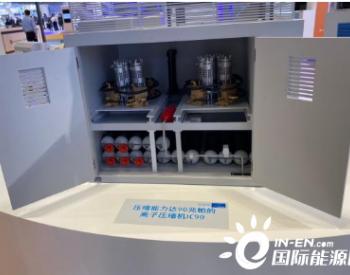 <em>林德</em>首个中国液氢项目签约,大中华区副总裁:满足长三角需求