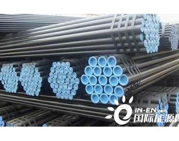 2020年1-9月日本钢铁产品出口总量同比下滑3.1%
