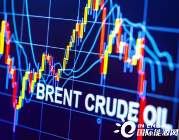 2021年<em>石油价格</em>有望升至50美元/桶