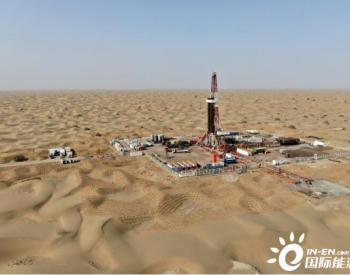 西北<em>油田</em>刷新连续油管测井下深世界纪录