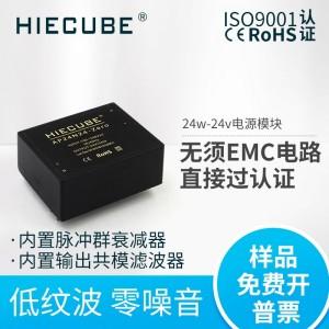 电力自动化控制24V1A隔离稳压AC/DC模块电源