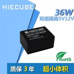 AC-DC双路输出电源模块5V12V双组隔离稳压电源