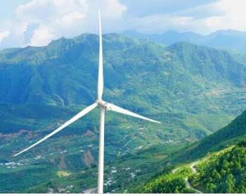 招标   总装吊300MW!华润公布12台主吊设备招标公告和9项风电安装施工招标公告