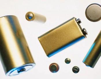 欧洲欲打破中美<em>锂离子动力电池</em>垄断