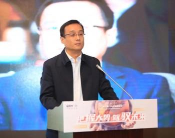 王耀华:电能将成为未来能源系统枢纽