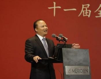 刘汉元:中国碳中和底气源于<em>中国光伏</em>产业实力