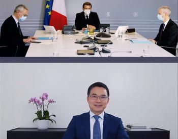 法国总统马克龙视频会见<em>远景</em>能源张雷,问计绿色和数字经济振兴