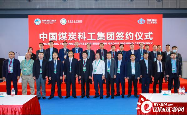 中国煤科与瑞典SKF公司等六家国外供应商签约