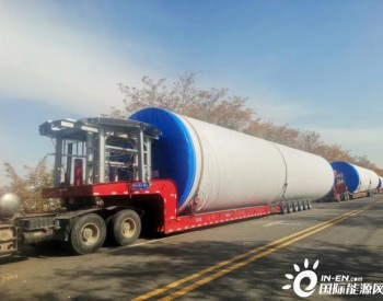 中节能青海德令哈20万千瓦风电项目塔筒圆满完成制造发货任务
