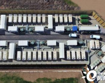 Gresham House公司收购50MW/75MWh储能项目参与电网服务市场