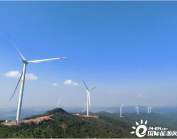 82MW!江西峡江玉峡风电场全容量并网<em>发电</em>