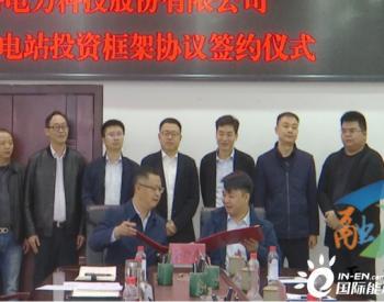 晶科科技拟于贵州平塘县投建200MW<em>农光互补电站</em>项目