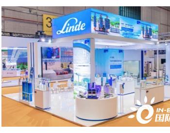 提供系统性绿色氢能解决方案,进博会上<em>林德</em>开启中国首个液氢项目