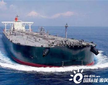 冰火两重天?油船市场现分化