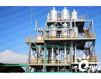 四大工业废水处理工艺解析