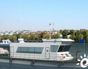 全国首艘纯<em>LNG</em>燃料<em>动力</em>内河公务船开工
