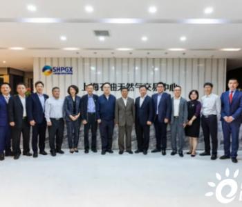 中国海油副总经理陈壁:助推上海石油天然气交