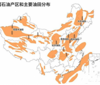 """全球最大买家出手了!中国油气巨头斩获""""大单"""",总额超663亿"""