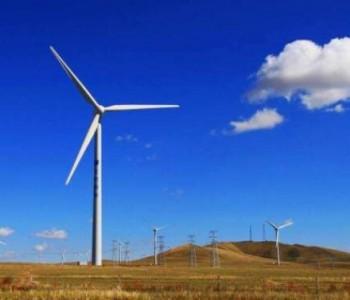 国际<em>能源</em>网-风电每日报,3分钟·纵览风电事!(11月9日)